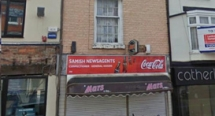 Prominent Shop/Café Premises With Living Accommodation